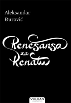 Renesansa za Renatu