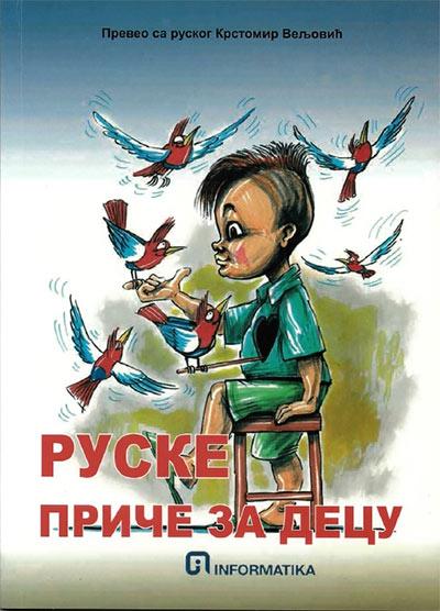 Ruske priče za decu