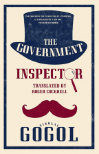 The Government Inspector: New Translation (Alma Classics)