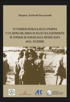 Ustaški pokolj nad Srbima u selima Veliko i Malo Palančište i Gornji Jelovac kod Prijedora 1942. godine