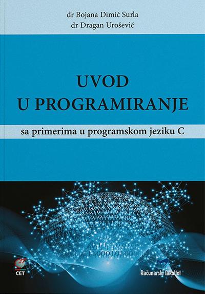 Uvod u programiranje sa primerima u programskom jeziku C