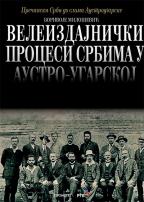 Veleizdajnički procesi Srbima u Austro-Ugarskoj