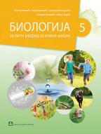 Biologija 5, udžbenik za peti razred osnovne škole