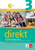 Direkt 3 - udžbenik i radna sveska za treći razred gimnazije (sedma godina učenja) + CD