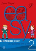 Engelski jezik 2, Easy 2, za drugi razred osnovne škole