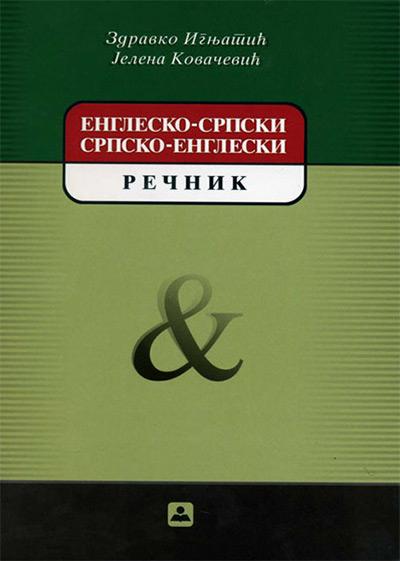 Englesko-srpski i srpsko-engleski rečnik za osnovnu školu