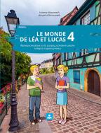 Francuski jezik 8, Le Monde de Lea et Lucas 4, udžbenik za osmi razred osnovne škole, četvrta godina učenja