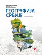 Geografija Srbije, udžbenik za stručne škole
