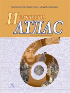 Istorija 6, Istorijski atlas, za šesti razred osnovne škole
