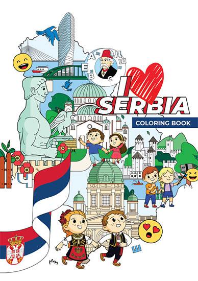 Ja volim Srbiju / I Love Serbia - bojanka