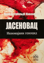 Jasenovac: nepokajani genocid