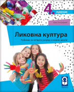 Likovna kultura 4 - udžbenik + kutija sa materijalima za rad