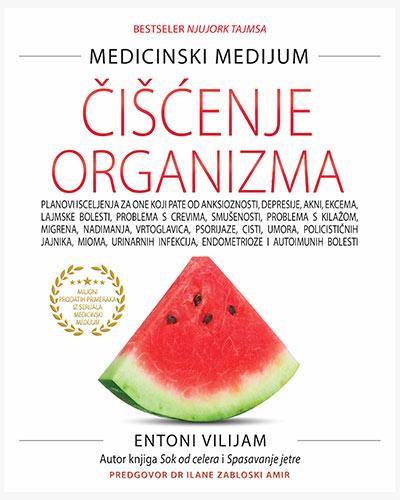 Medicinski medijum: Čišćenje organizma