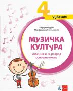 Muzička kultura 4 - udžbenik + 2 CD-a