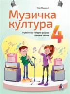 Muzička kultura 4, udžbenik + CD za četvrti razred osnovne škole