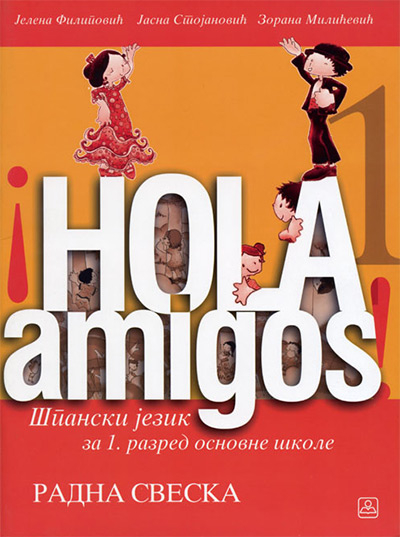 Španski jezik 1, Hola amigos!, radna sveska za prvi razred osnovne škole