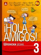 Španski jezik 3, Hola amigos! 3, udžbenik za treći razred osnovne škole