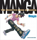 The Monster Book of Manga Boys