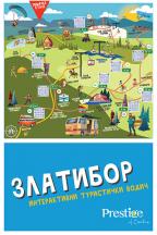 Zlatibor - interaktivni turistički vodič