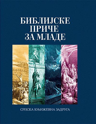 Biblijske priče za mlade
