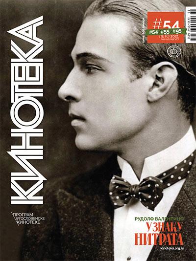 Časopis Kinoteka, br. 54-56