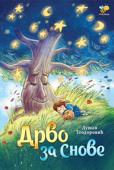 Drvo za snove