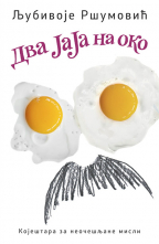 Dva JaJa na oko