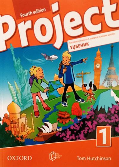 Engleski jezik 4, Project 1, Serbian edition Udžbenik za četvrti razred