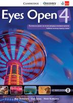 Engleski jezik 8, Eyes Open 4, udžbenik + 2 CD-a za osmi razred osnovne škole