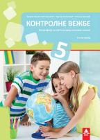 Geografija 5, kontrolne vežbe za peti razred osnovne škole