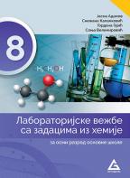 Hemija 8, laboratorijske vežbe sa zadacima za osmi razred osnovne škole