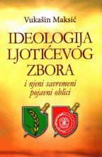 Ideologija Ljotićevog Zbora