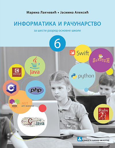 Informatika i računarstvo 6, udžbenik za šesti razred osnovne škole