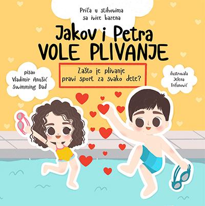 Jakov i Petra vole plivanje