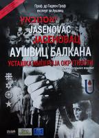 Jasenovac, Aušvic Balkana