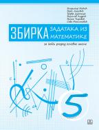 Matematika 5, Zbirka zadataka iz matematike, za peti razred osnovne škole