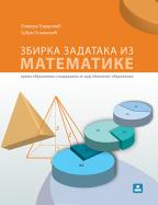 Matematika 8, Zbirka zadataka iz matematike, prema obrazovnim standardima za kraj obaveznog obrazovanja