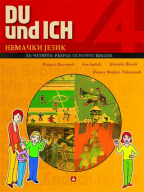 Nemački jezik 4, DU und ICH, udžbenik za četvrti razred osnovne škole