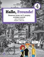 Nemacki jezik 8, Hallo, Freunde!, radna sveska za osmi razred osnovne škole, drugi strani jezik