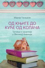 Od knjige do kuće od kolača: Trgovci i zanatlije u (Velikoj) Kikindi