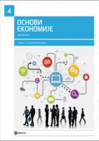Osnovi ekonomije, udžbenik za četvrti razred ekonomske škole