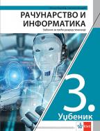 Računarstvo i informatika 3, udžbenik za treći razred gimnazije