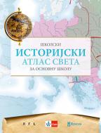 Školski istorijski atlas za osnovnu školu