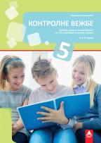 Srpski jezik 5, kontrolne vežbe za peti razred osnovne škole