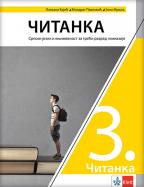 Srpski jezik i književnost 3, čitanka za treći razred gimnazije