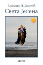 Sveta Jelena