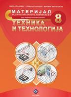 Tehničko i informatičko obrazovanje 8, materijal za konstruktorsko oblikovanje sa vodičem za osmi razred osnovne škole