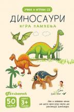 Učim i igram se – Igra pamćenja: Dinosauri