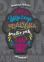 Udruženje građana protiv svih ili klišei moderne Srbije