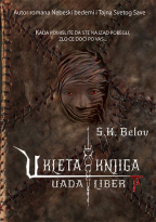 Ukleta knjiga - Uada liber